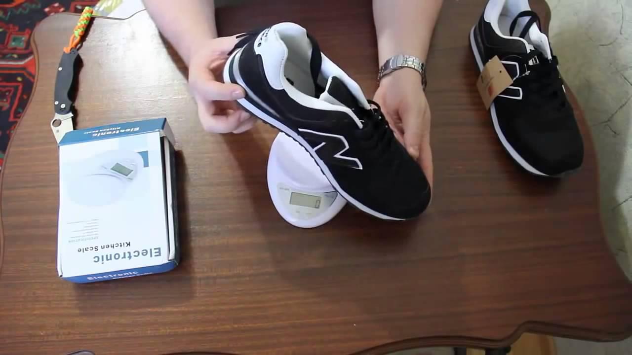 Купить мужскую обувь new balance недорого: большой выбор объявлений по продаже мужской обуви new balance. На ria. Com есть предложения.