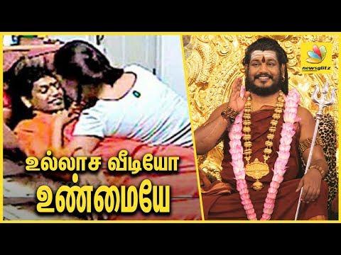 உல்லாச வீடியோ உண்மையே | Nithyananda - Ranjitha video is True | Forensic Report
