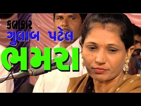 MARI VADI NA BHAMARA  GULAB PATEL LOK DAYRO 2018  SHAKTI STUDIO