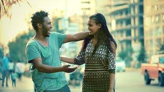 New Ethiopian Music - Yonas Abate - Hulum Silat