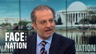 Preet Bharara suggests Mueller probe might not be wrapping up