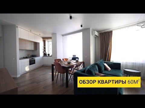 Room tour interior design ideal apartment for couples, 60 sq.m.