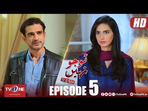 Tu Jo Nahi Episode 5 | TV One Drama | 19 March 2018