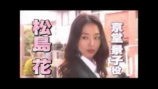 ドラマの詳細などはこちら→ http://www.gentosha.jp/articles/-/3435.