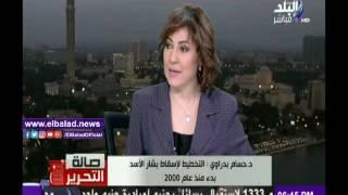حسام بدراوي: التخطيط لإسقاط بشار الأسد بدأ منذ عام 2000 .. فيديو