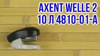 Розпакування Axent Welle 2 №24/6 10 л Чорний 4810-01-А