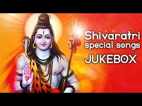 Hara Hara Mahadeva || Shivaratri Special Songs