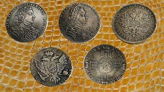 Смотреть видео Клад монет!  Монеты 18 века!  Найдены в Санкт Петербурге! онлайн