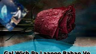 Hauli Hauli Bhul Javange Tainu Sohneya Yaara Ve
