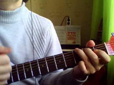 Лучший город земли (Муслим Магомаев) Аккорды на гитаре
