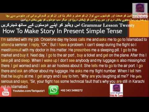 Grammar Lesson Twenty How To Make Story In Present Simple Tense In Urdu!Hindi