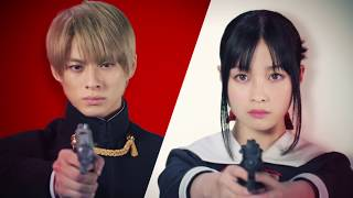 9月6日(金)公開『かぐや様は告らせたい~天才たちの恋愛頭脳戦~』特報