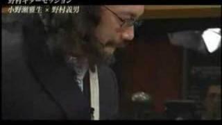 野村ギター商会 野村義男 vs 小野瀬雅生(CKB) 1/2.
