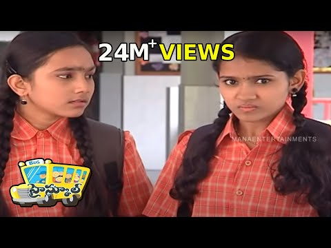 High School (హై స్కూల్ ) Telugu Serial - Episode 6