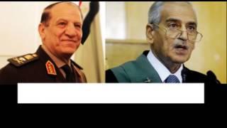 تسريب سامي عنان و القاضي احمد رفعت يبرئون مرسي