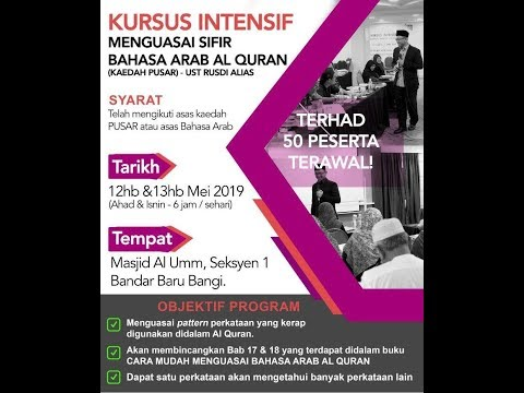 3/6: Kursus Intensif SIFIR - Ustaz Rusdi Alias
