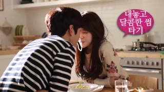 140118 Lee Won Geun with Minah Girl's Day for CF L