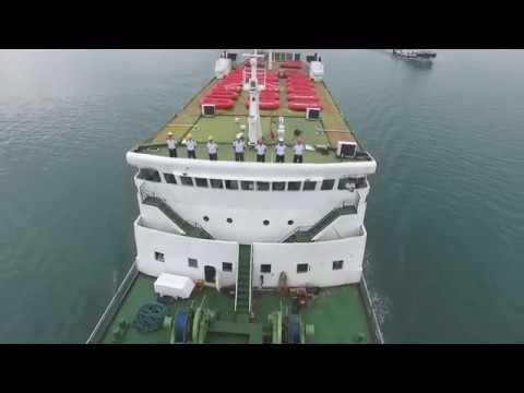 Lite Ferry