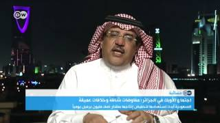 خبير نفطي سعودي يشرح ما تريده السعودية من منظمة الأوبك