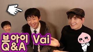 데이브 [중국인 동생 브아이와 Q&A!] A Q&A with Vai from China!