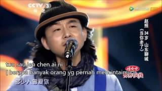 tang ni lau le (lirik dan terjemahan)