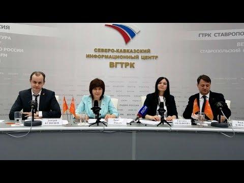 """Пресс-конференция ГТРК """"Ставрополье: Рынок страхования: итоги, новые проекты и перспективы развития"""