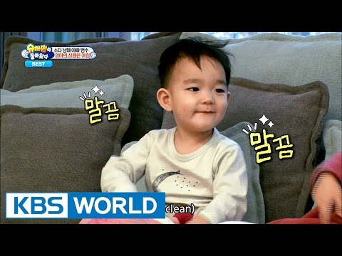 The Return of Superman - Daeul's Fresh Morning