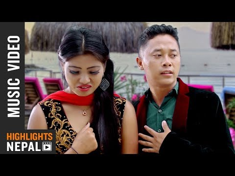 Timile Garne Maya   New Nepali Sentimental Song 2017/2074   Sujan Pariyar