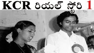 KCR Biopic by Prashanth Part-1 in Telugu | TRS Party Leader K Chandrasekhar Rao Biography | YSR NTR
