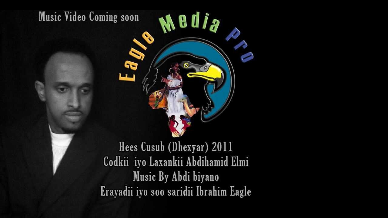 Dhexyar Music Video By Abdihamid Elmi Coming Soon 2011