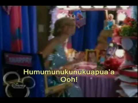 """HSM2 """"Humuhumunukunukuapua'a"""" bonus track *with lyrics*"""