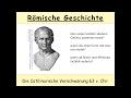 Die Catilinarische Verschwörung 63 v. Chr. (Catilina | Cicero)