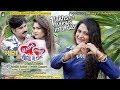 Mara Dil Ma Samavi Lidho Me Tane | HETAL THANKI | New Love Song 2018 | Studio Saraswati Junagadh