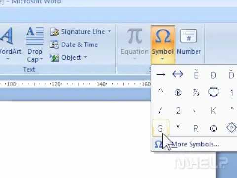 How to insert more symbols in Word