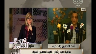 «رشوان»: انسحبت من انتخابات «الصحفيين» حرصا على العمل النقابي