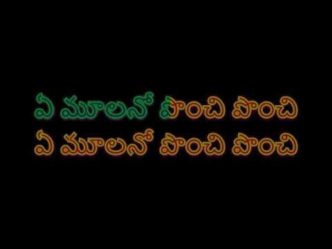 Paadavela Radhika - Karaoke