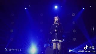 Download lagu ♪ Bạch Nguyệt Quang và Nốt Chu Sa ♪  (Live) | 白月光遇上朱砂痣搜 | Cúc Văn Nhàn
