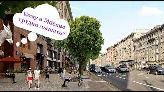 Смотреть видео Кому в Москве трудно дышать? | Уши машут ослом (53) онлайн