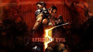 Проходим Resident evil 5 в coop /Нарезка/ 3 часть ( 14+ )