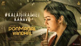 Pon Magal Vandhal – Kalaigiradhey Kanave Lyric | Jyotika | Govind Vasantha | JJ Fredrick