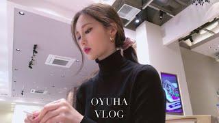 Vlog | 오사카 일상 브이로그 | 세숫대야 우동 먹…