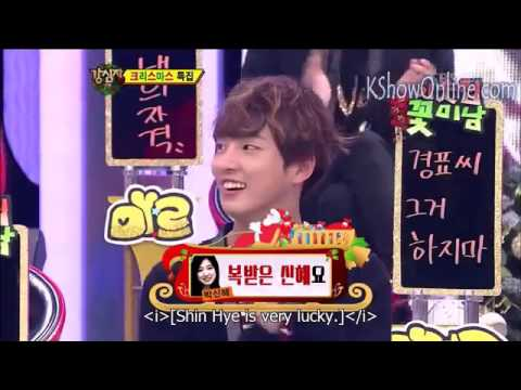 ENG SUB Strong Heart 160 Park Shin Hye x Yoon Shi Yoon