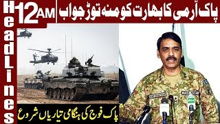 Pakistan is Ready for WAR with India | Headlines 12 AM | 8 January 2019 | Express News