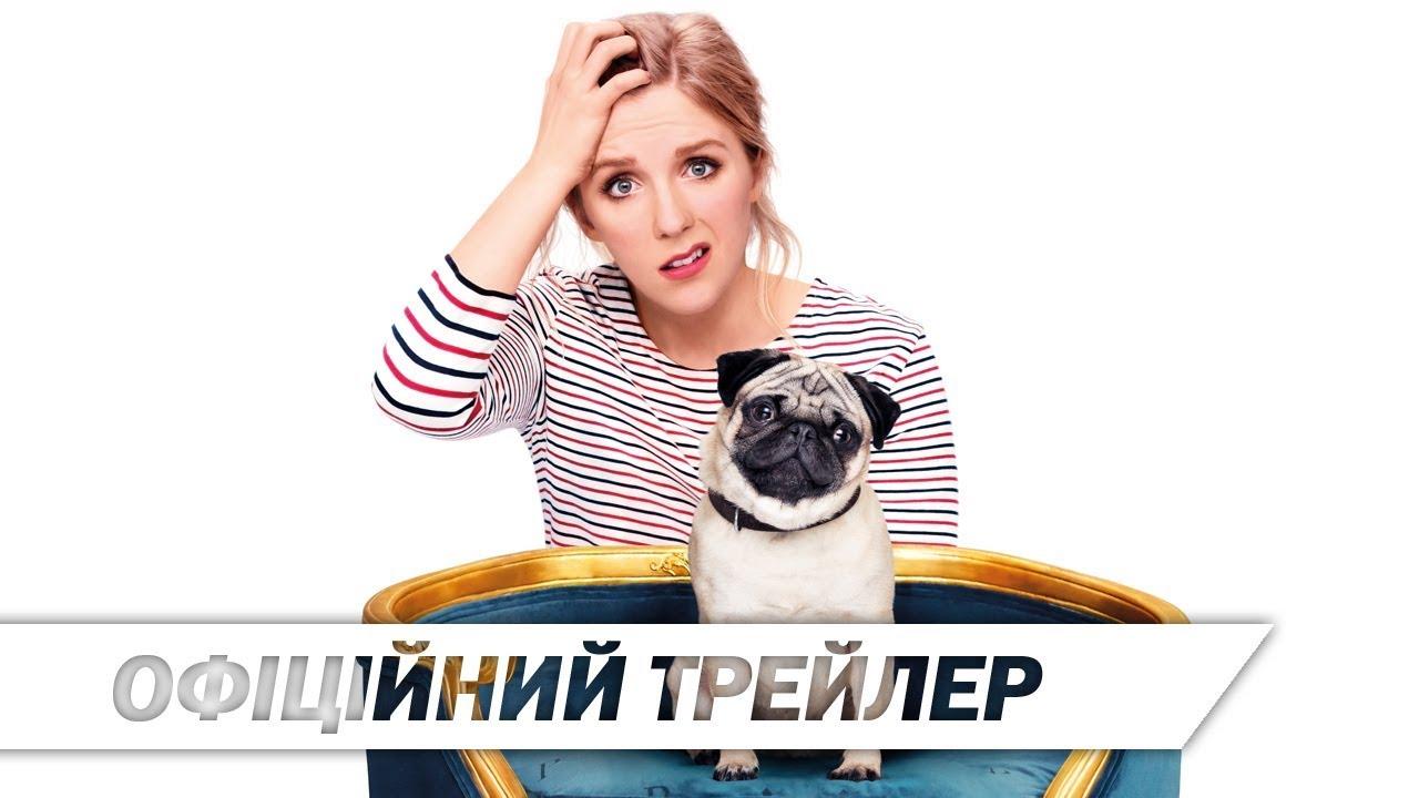 Патрік | Офіційний український трейлер | HD