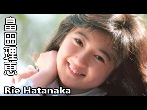 【畠田理恵】画像集。輝き続けるアイドル、Rie Hatanaka
