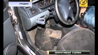 Водитель погиб от передозировки «спайсом», Гродно