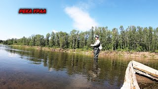 Рыбалка на реке Урал Спиннинг в забродку Рыбалка в Оренбургской областию