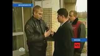 Драка: Охранник с сотрудником ФМС