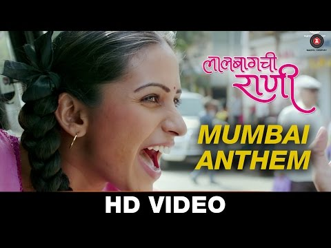 Mumbai Anthem - Lalbaugchi Rani Marathi Movie Song