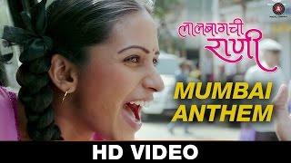 Download Hindi Video Songs - Mumbai Anthem - Lalbaugchi Rani   Veena Jamkar, Aashok Shinde, Pratima Joshi   Divya Kumar